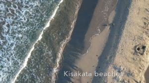 Kiskata Beaches