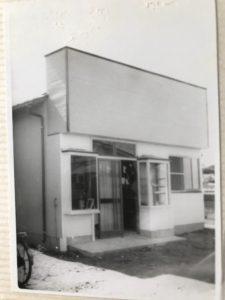 園食堂 昭和40年頃